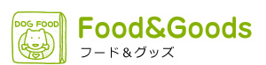 Food&Goods フード&グッズ